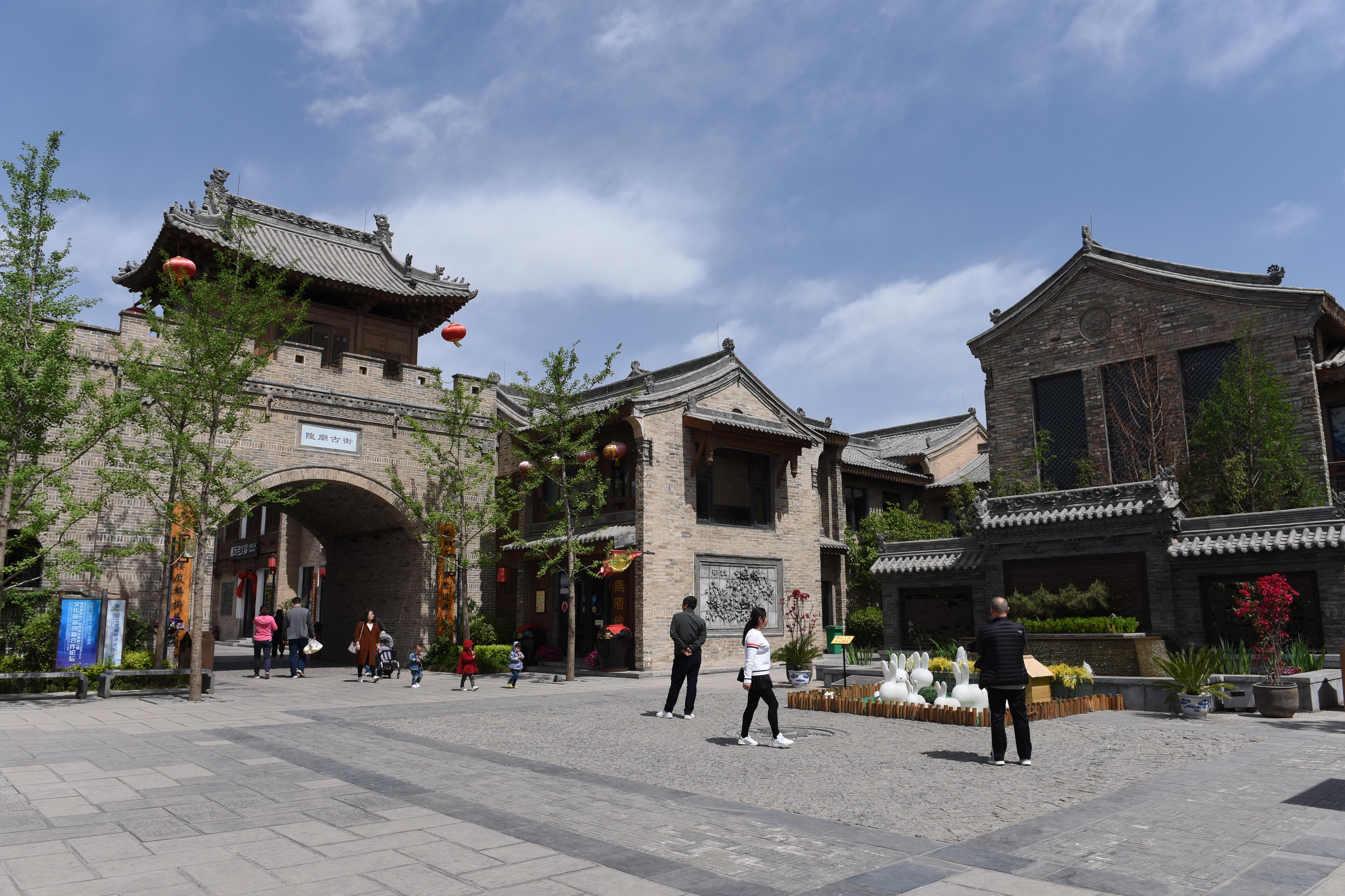 韩城古城文化街区